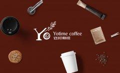 咖啡厅vi设计